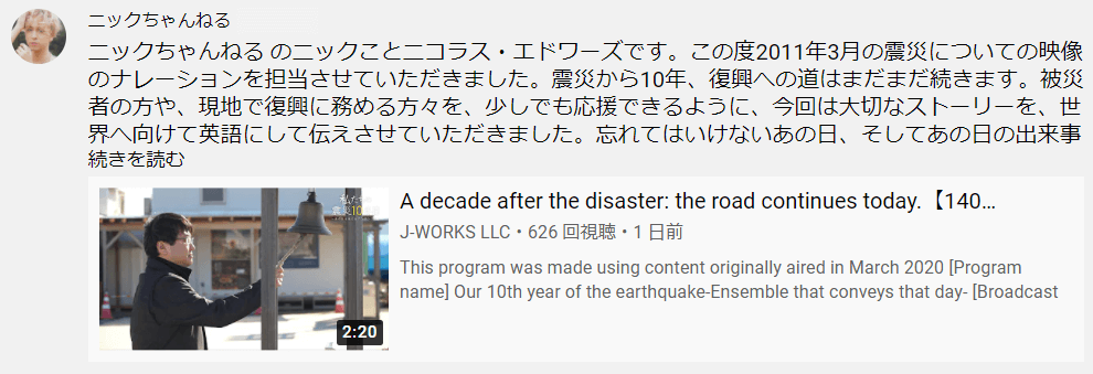 A decade after the disaster ( Nyk channel community tab)